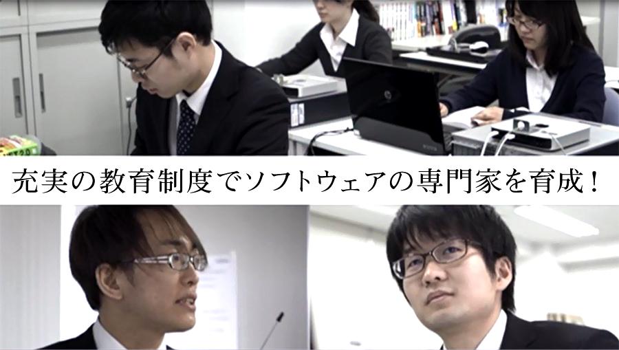 株式会社オープン・ソリューション・システムズ