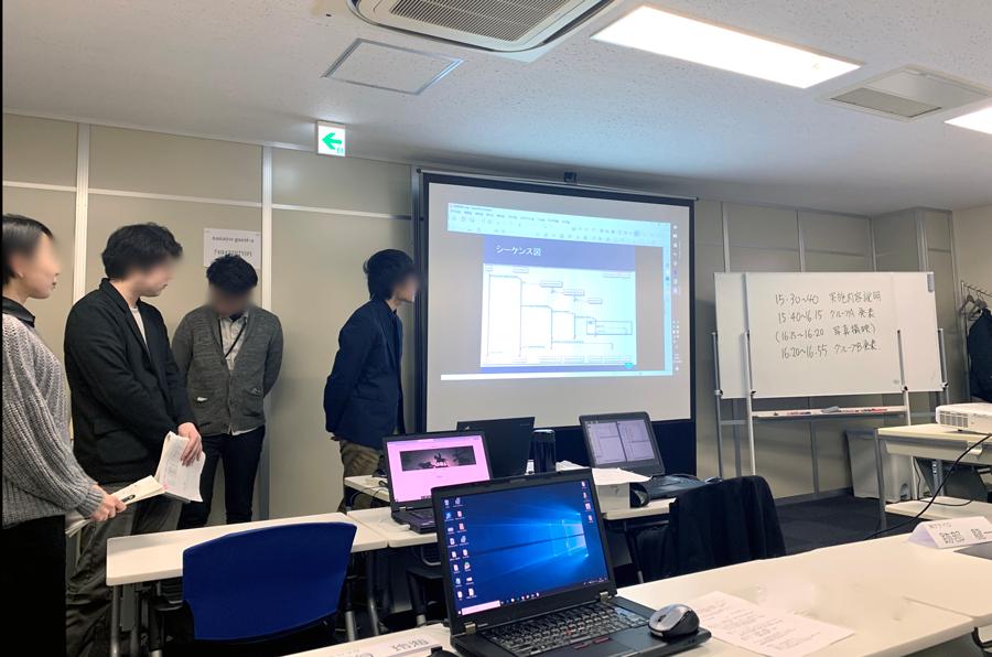 宮城県情報サービス産業協会 中途採用者(新人)研修