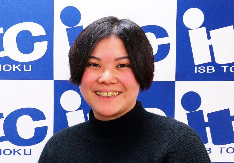 大友 由理絵さんのアイキャッチイメージの写真