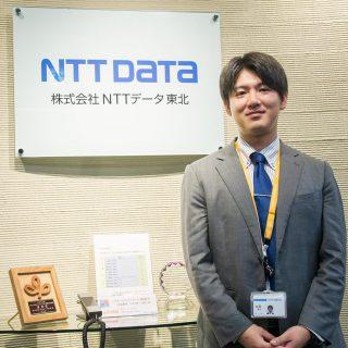 NTTデータ東北の若手社員の写真
